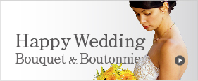 Happy Wedding Bouquet & Boutonniere