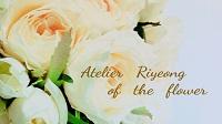 Atelier Riyeong〜アトリエリヨン〜